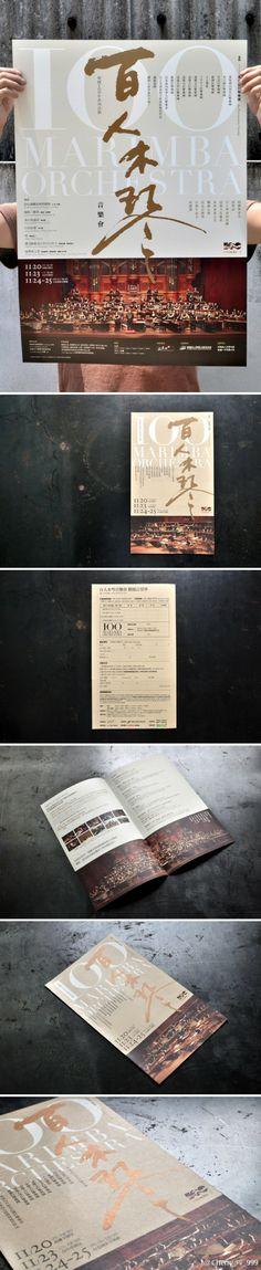 100 MARIMBA ORCHESTRA by Onion Design