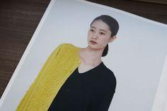 Ku:nel wear supplement via StyleBubble