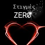 Zero Moments
