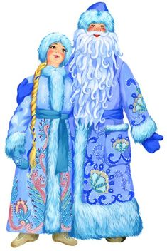 Russian Grandfather Frost and the Snow Maiden...
