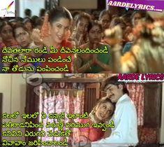 Devatalara Randi Song Lyrics From Aahvaanam Audio Songs, Movie Songs, Mp3 Song, Song Lyric Quotes, Song Lyrics, Telugu Movies, Cute Baby Animals, Cute Babies, Singer