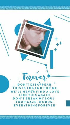 EXO COMEBACK 2017 WALLPAPER | #EXO #COMEBACK #July2017 | Baekhyun Wallpaper | #백현 #엑소 #lyrics #Forever cre: HDHE
