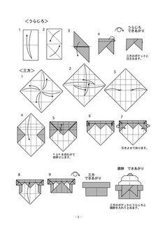 3. kép Origami, Hina Matsuri, Japan Holidays, Tanabata, Diy Art, Crafts For Kids, Greeting Cards, Diagram, Paper Crafts