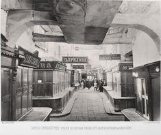Москва. Торговые ряды. 1886 год (20)