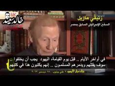 السفير الاسرائيلي: يجب حذف اي اشاره للشريعة من الدستور المصري