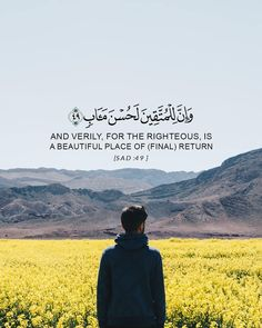 Quran Wallpaper, Islamic Quotes Wallpaper, Quran Verses, Quran Quotes, Quran Sayings, Wise Quotes, Famous Quotes, Daily Quotes, Beautiful Names Of Allah