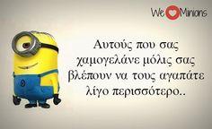 χαμογελα Minions, Greek Quotes, Have Fun, Minion, Minions Love, Minion Stuff