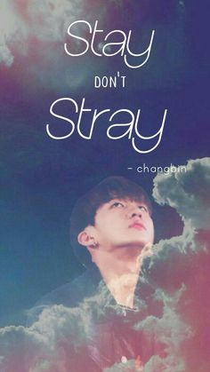 Please stay dont stray
