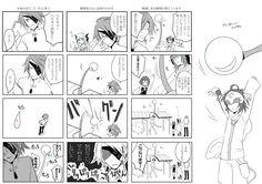 Pixiv Fantasia 3 Ilustrador: Kyouka Hatori