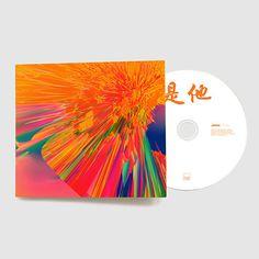 JMSN - It is. [CD]