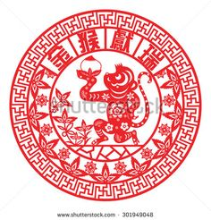 Chinese year of monkey made by traditional Chinese paper cut arts / Monkey year Chinese zodiac symbol / Chinese character for Translation:Golden Monkey Congratulations very smoothly