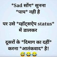 Crazy Funny Memes, Wtf Funny, Funny Jokes, Punjabi Attitude Quotes, Desi Quotes, Funny Mems, Jokes In Hindi, Heartfelt Quotes, Jokes Quotes