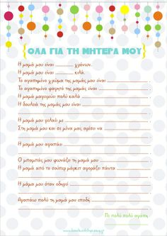 Posts about DIY&Crafts written by bookaieva Bullet Journal, Diy Crafts, Writing, School, Day, Kids, Greek, Classroom, Young Children