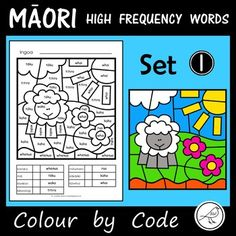 Māori High Frequency Words - Colour by Code – Set 1 Spelling Words, Sight Words, School Resources, Classroom Resources, High Frequency Words, Classroom Environment, Activity Sheets, Student Work, Primary School