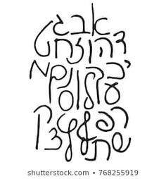 Free Hebrew Fonts, Handwritten Typography, Alphabet Writing, Modern Fonts, Tattoo You, Modern Calligraphy, Handwriting, Marker, Art Ideas