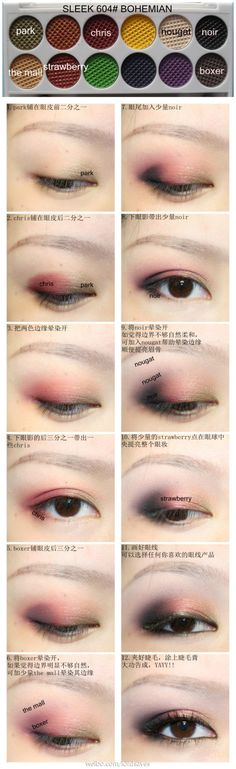 eye makeup tutorial; the colors are quite nice #asian