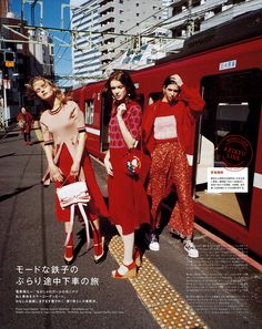 Ginza magazine April 2016