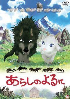 Arashi No Yoru Ni (Movie)