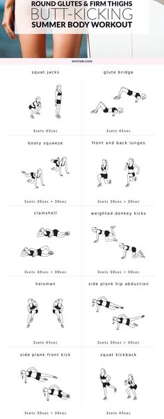 Booty Workout   Posted by: AdancedWeightLossTips.com