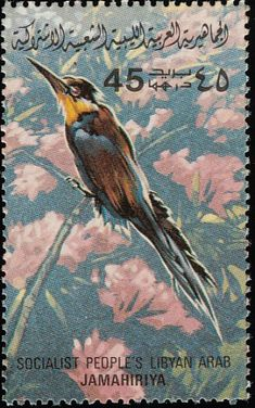 European Bee-eater stamps - mainly images - gallery format