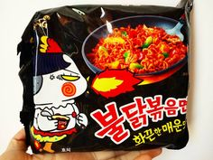 If you love spicy food, then I will highly recommend this -SamYang Fire Noodles. It's sweet and super spicy. I breathed fire🔥 at the second bite of it. But the Noodles still taste yummy👍 Korean Fire Noodles, Asian Snacks, Snack Box, Spicy Recipes, Korean Food, Soul Food, Food Porn, Japanese, Sweet