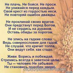 Очень люблю этот стих....