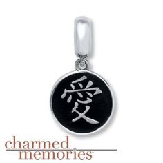 Charmed Memories® Chinese Love Charm Sterling Silver  ~Kay Jewelers~
