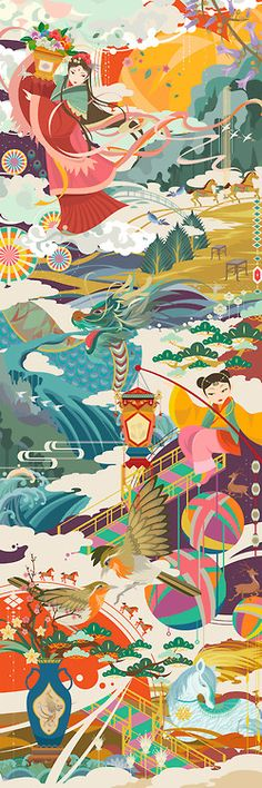 The Art Of Animation — Mungbean Asian Art, Illustrations And Posters, Ilustration Art, Art Drawings, Animation Art, Illustration Art, Visual Art, Artwork, Chinese Folk Art