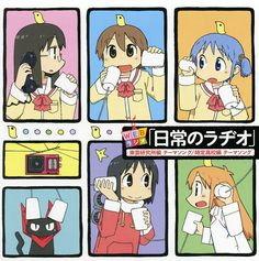 Nichijou | My Ordinary Life | Anime | Fanart | SailorMeowMeow