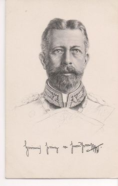 Prince Heinrich of Prussia (1862-1929) was a brother of Kaiser Wilhelm II.  He was a career naval officer in the Imperial Navy and a grandson of Queen Victoria and Prince Albert.  Heinrich married his first cousin, Princess Irene of Hesse and by Rhine, who was sister of Tsarina Alexandra and also a granddaughter of Queen Victoria.  Heinrich and Irene had three sons, two of whom had hemophilia. Prince Albert, Prince Henry, Royal Lineage, Princess Victoria, Queen Victoria, German Royal Family, Sample Essay, Meme Center, December 17