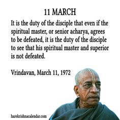 11 March