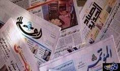 اهم وابرز اهتمامات الصحف العراقية الصادره الخميس: اهتمت الصحف العراقية الصادرة اليوم بدعوات بعض السياسيين العراقين لتشكيل حكومة أغلبية…