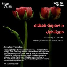 An-Nu Learn Islam, Quran, Niqab, Allah, Learning, Instagram, Pictures, Photos, God