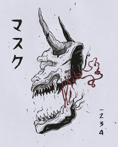 Devil japanese mask drawing on Inspirationde Saved onto Concepts & Illustrations Collection in Illustration Category Tattoo Sketches, Tattoo Drawings, Art Sketches, Art Drawings, Tattoo Ink, Samourai Tattoo, Oni Mask, Mask Drawing, Drawing Artist