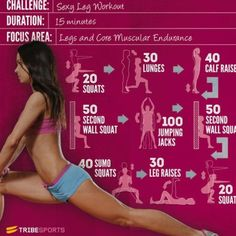 AMAZING THIGH WORKOUT