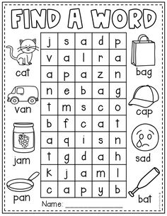 These find a words cover all the short vowel sounds to help students practice their CVC words. They are great to literacy centers, fast finisher activities and homework. English Worksheets For Kindergarten, First Grade Worksheets, Kindergarten Learning, Kindergarten Math Worksheets, Phonics Worksheets, Preschool Learning Activities, Kindergarten Word Search, Year 1 English Worksheets, Activities For 6 Year Olds