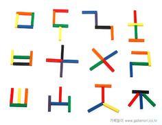 Favoriser la créativité jouent gimwonseok Gerbera (Gerbera, Cube Soma, Pentomino, Capra, chilgyo, paroisse, blocs, etc.): 8 Gerbera jouer gimwonseok] tiges fois faisant quatre formes