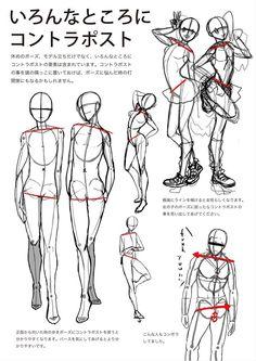 動きのあるポーズを描く時に)ry [3]                                                                                                                                                                                 もっと見る