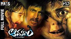 Aavaham Telugu Full Movie starring Sudeep, Amruta Khanvilkar, Ahsaas Channa. Directed by Milind Gadakar. Aavaham is the Telugu dubbed version of Hindi movie Phoonk 2Indian Films - YouTube