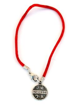 Health Protection Solomon Seal Red String Bracelet for Men MIZZE Made for Luck Jewelry http://www.amazon.com/dp/B008B5UHT0/ref=cm_sw_r_pi_dp_4Kp8wb1TGA18Z