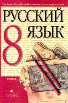 Гдз рабочая тетрадь по литературе 6 класс соловьева