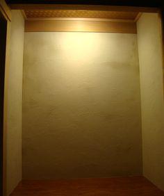 和室の床の間の壁。模様を付けて、照明で照らすと高級感ある床の間に。