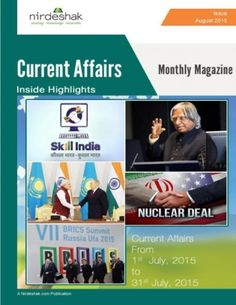 Current Affairs Magazine July 2015 edition - Read the digital edition by Magzter on your iPad, iPhone, Android, Tablet Devices, Windows 8, PC, Mac and the Web.