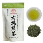 If you like green tea like us, you might want to give this article a read. We've highlighted the best green tea for milk tea based on our favorite brands! Numi Organic Tea, Organic Loose Leaf Tea, Organic Green Tea, Green Teas, Sencha Green Tea, Best Green Tea, Japanese Matcha, Green Tea Benefits, Matcha Green Tea Powder
