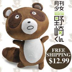 Free Shipping Monthly Girls' Nozaki kun Gekkan Shoujo Nozaki kun Plush Soft Doll Toy Palm civet Tanuki-in Movies & TV from Toys & Hobbies on Aliexpress.com | Alibaba Group