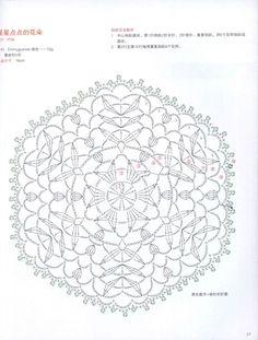 Asahi Оригинальный цветок салфетка 2014 - преуменьшение - преуменьшение