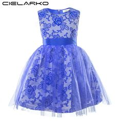 ae0bb5d20a6d Cielarko Girls Prom Dresses Baby Embroidery Floral Princess Dress Children  Sleeveless Mesh Party Wedding Gown Carnival Costume 2018 from  seadragontech