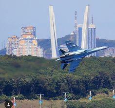 Sukhoi Su-35S in Vladivostok