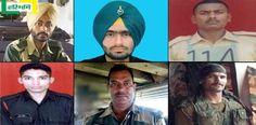 सर्जिकल स्ट्राइक के बाद पाकिस्तानी गोलीबारी में शहीद हुए ये जवान http://www.haribhoomi.com/news/india/surgical-strike-indian-soldiers-martyrs/49134.html