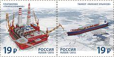 Почтовые марки «Морской флот России». Почта России 2015